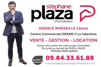 Ma-Cabane - Location Local commercial MARSEILLE, 136 m²