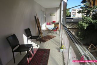 Ma-Cabane - Vente Appartement MONTPELLIER, 75 m²